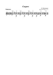 Смурок, Op.18: Смурок by Oleg Kopenkov