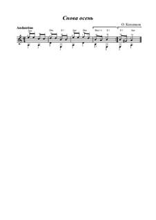 Its autumn again, Op.18: Its autumn again by Oleg Kopenkov