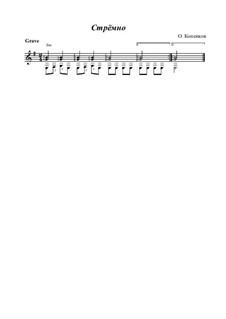 Стрёмно, Op.18: Стрёмно by Oleg Kopenkov