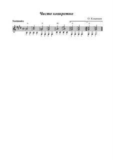 Чисто конкретно, Op.18: Чисто конкретно by Oleg Kopenkov
