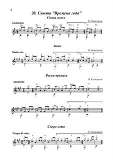 Suite 'The Seasons', Op.18: Suite 'The Seasons' by Oleg Kopenkov