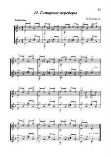 Гитарные переборы, Op.18: Гитарные переборы by Oleg Kopenkov
