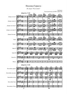 La donna è mobile (Over the Summer Sea): For russian folk orchestra by Giuseppe Verdi