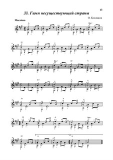 Anthem of the country's non-existent, Op.18: Anthem of the country's non-existent by Oleg Kopenkov