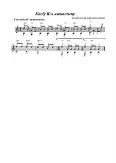 Косил Ясь клевер: Для гитары by folklore