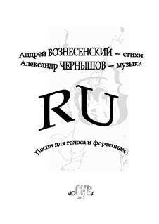 RU: RU by Alexander Chernyshov
