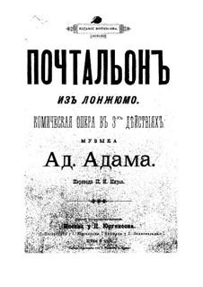 Le postillon de Lonjumeau (The Coachman of Lonjumeau): Piano-vocal score by Adolphe Adam