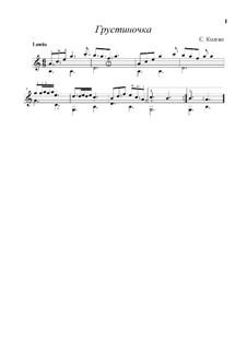A Tinge of Sadness: For guitar by Sergej Kolgan