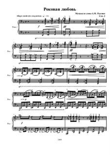 The Fatal Love, Op.2: The Fatal Love by Andrew Rudenko