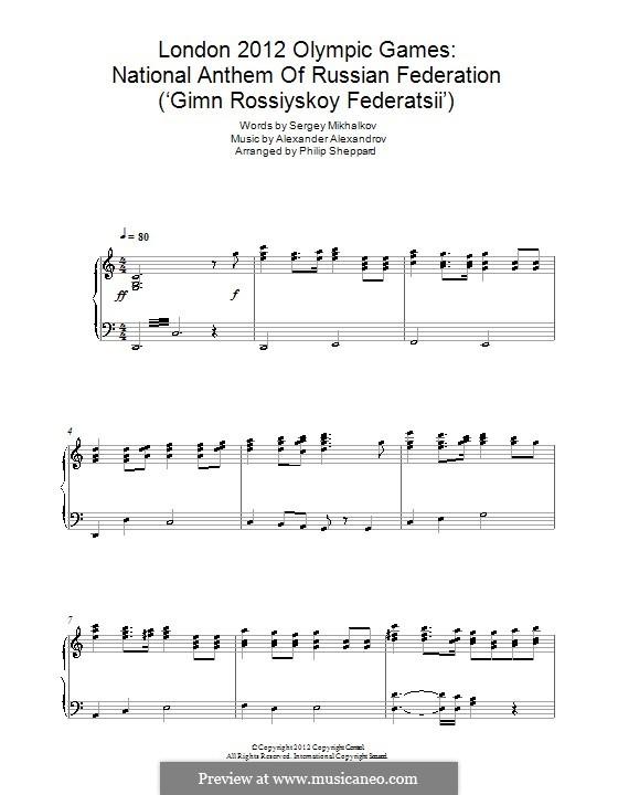 National Anthem of Russian Federation (Gimn Rossiyskoy Federatsii): For piano by Alexander Vasilyevich Alexandrov