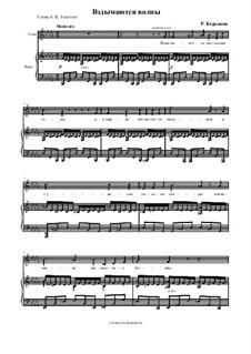 By the Sea, Op.46: No.5 The Waves Rise Up Like Mountains by Nikolai Rimsky-Korsakov