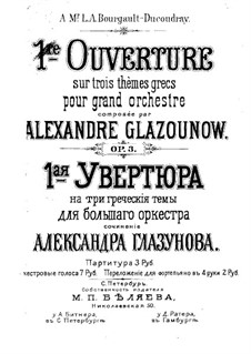 Overture No.1 on Three Greek Theme, Op.3: Overture No.1 on the Three Greek Theme by Alexander Glazunov