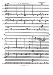 Entrada for Winds and Timpani (2 flutes, 2 oboes, 2 clarinets, 2 bassoons, 2 horns, 2 trumpets, timpani): Entrada for Winds and Timpani (2 flutes, 2 oboes, 2 clarinets, 2 bassoons, 2 horns, 2 trumpets, timpani) by Michael Mauldin