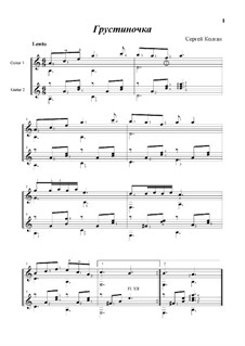 A Tinge of Sadness: For two guitars by Sergej Kolgan