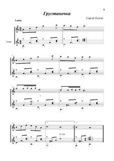 A Tinge of Sadness: For duo (solo instrument with guitar) by Sergej Kolgan