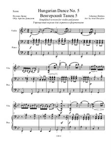 Dance No.5 in F Sharp Minor: For violin and piano (simplified version) by Johannes Brahms