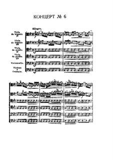 Brandenburg Concerto No.6 in B Flat Major, BWV 1051: Full score by Johann Sebastian Bach