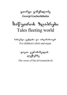 Tales fleeting world: Tales fleeting world by George Gachechiladze