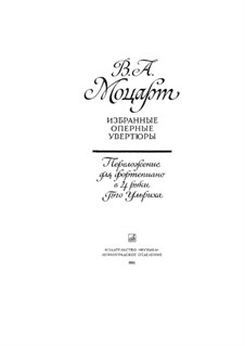 Overture: For piano four hands by Wolfgang Amadeus Mozart