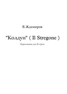 Ёлочные игрушки, Op.27: Миниатюра - гротеск No.3 'Колдун', для 2-х фортепиано by Victor Zhdamirov