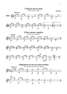 Belarusian Folk Songs: Belarusian Folk Songs, Op.1 by folklore