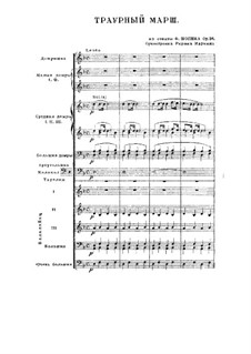 Sonata for Piano No.2 in B Flat Minor, Op.35: Movement III, for russian folk orchestra by Frédéric Chopin