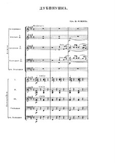 Dubinushka: Full score by folklore
