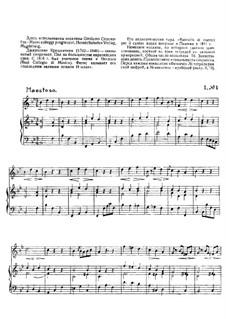 Vocalizations: Vocalizations by Girolamo Crescentini