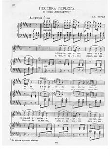 La donna è mobile (Over the Summer Sea): For voice and piano by Giuseppe Verdi