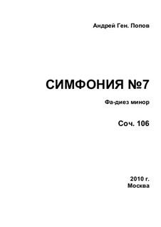 Symphony No.7, Op.106: Symphony No.7 by Andrey Popov