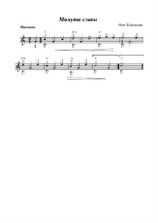 Minute of Fame, Op.5-a: Minute of Fame by Oleg Kopenkov