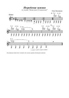 Сюита для гитары 'Белая пани Гольшанская', Op.5-a: No.2 Погребение заживо by Oleg Kopenkov