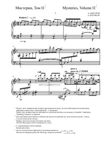 Mysteries, Volume II: Piece No.1 by Alexander Bystrov