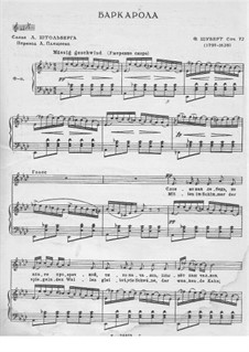 Four songs: Four songs by Franz Schubert