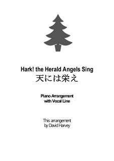 Hark! The Herald Angels Sing: For voice and piano by Felix Mendelssohn-Bartholdy