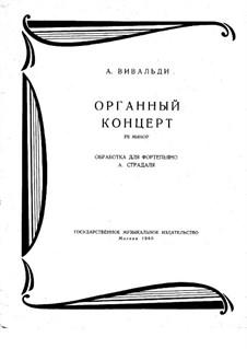 Concerto for Two Violins, Cello and Strings No.11 in D Minor, RV 565: Arrangement for piano by Antonio Vivaldi