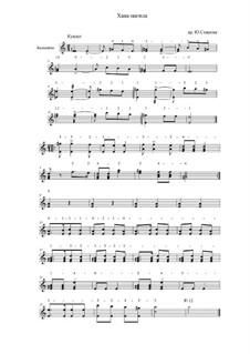 Hava Nagila: For balalaika solo, Op.20 by folklore