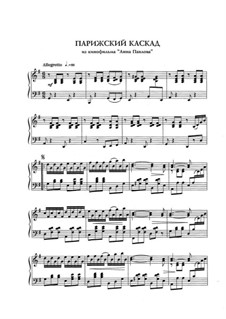 Cascade de Paris: For piano by Eugen Doga