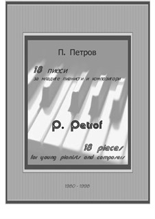 18 pieces for young pianists and composers: 18 pieces for young pianists and composers by Peter Petrof