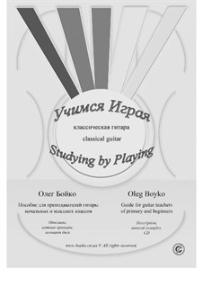 Studying by Playing: For guitar by Oleg Boyko