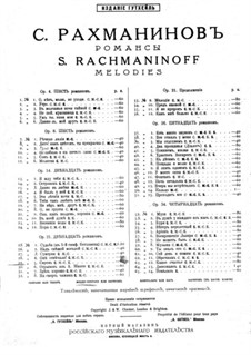 Twelve Romances, Op.21: No.5 Lilacs by Sergei Rachmaninoff