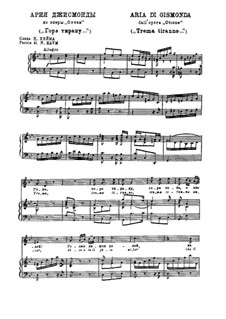 Otto, King of Germany, HWV 15: Aria di Gismonda by Georg Friedrich Händel