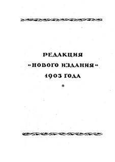 Symphony No.2 in F Sharp Minor 'Antar', Op.9: Movement I, third version by Nikolai Rimsky-Korsakov