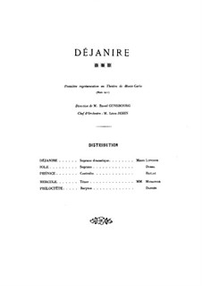 Déjanire: Piano-vocal score by Camille Saint-Saëns