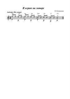 Я играю на гитаре: Я играю на гитаре by Oleg Kopenkov