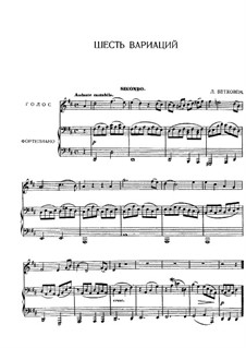 Six Variations, WoO 74: Version for piano four hands by Ludwig van Beethoven