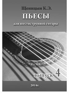Пьесы для шестиструнной гитары: Выпуск 4 by Konstantin Schenitsyn