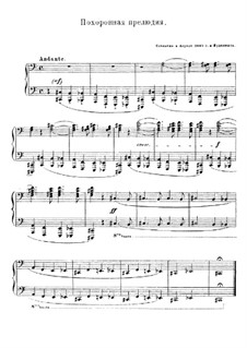 Funeral Prelude and Funeral March, S.206: No.1 Funereal Prelude by Franz Liszt