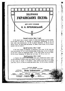 Ukrainian folk songs: Ukrainian folk songs by folklore