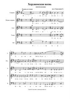 Херувимская песнь (пятиголосная): Херувимская песнь (пятиголосная) by Sergey Samusenko